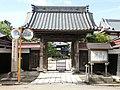 Chotoku-ji (Shibata, Niigata).JPG