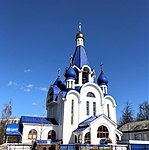 Church of Nativity of the Most Holy Theotokos (Korolyov)-1.jpg