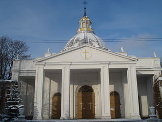 Daugavpils - Saint Peter-in-Chains
