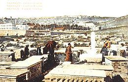 To Εβραϊκό κοιμητήριο της Θεσσαλονίκης σε ταχυδρομικό δελτάριο του 19ου αιώνα. Σήμερα στην θέση του βρίσκεται η Πανεπιστημιούπολη.