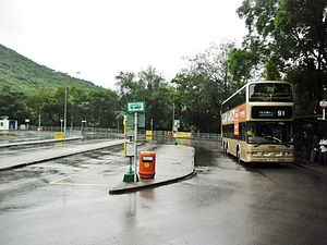 Clear Water Bay - Clear Water Bay bus terminus.