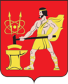 Coat of Arms of Elektrostal (Moscow oblast).png