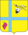 Coat of Arms of Levokumsky rayon (Stavropol krai).png
