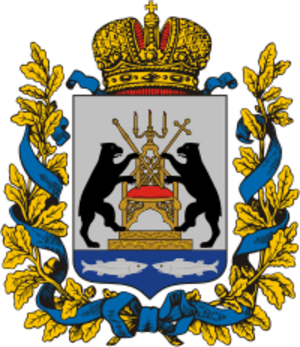 Novgorod Governorate - Image: Coat of Arms of Novgorod gubernia (Russian empire)
