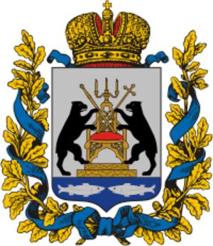 Novgorod Governorate