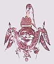 Coat of Arms of Rana dynasty.jpg