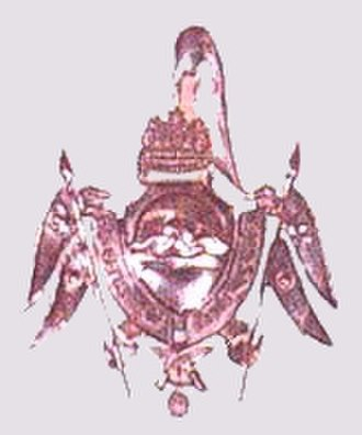 Rana dynasty - Image: Coat of Arms of Rana dynasty