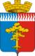 герб города Среднеуральск