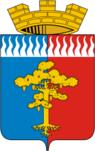 Coat of Arms of Sredneuralsk (Sverdlovsk oblast).png