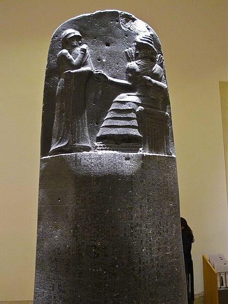 stele of hammurabi - image 6