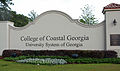 College of Coastal Georgia, Brunswick, GA USA.jpg