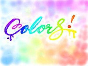 Colors! - Image: Colors! logo