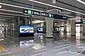 Concourse of DAE Caoqiao Station (20190926144731).jpg
