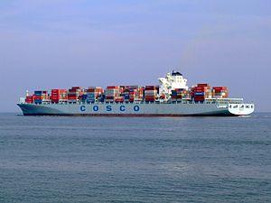 Cosco China IMO 9305465 p2, leaving Port of Rotterdam, Holland 03-May-2008.jpg