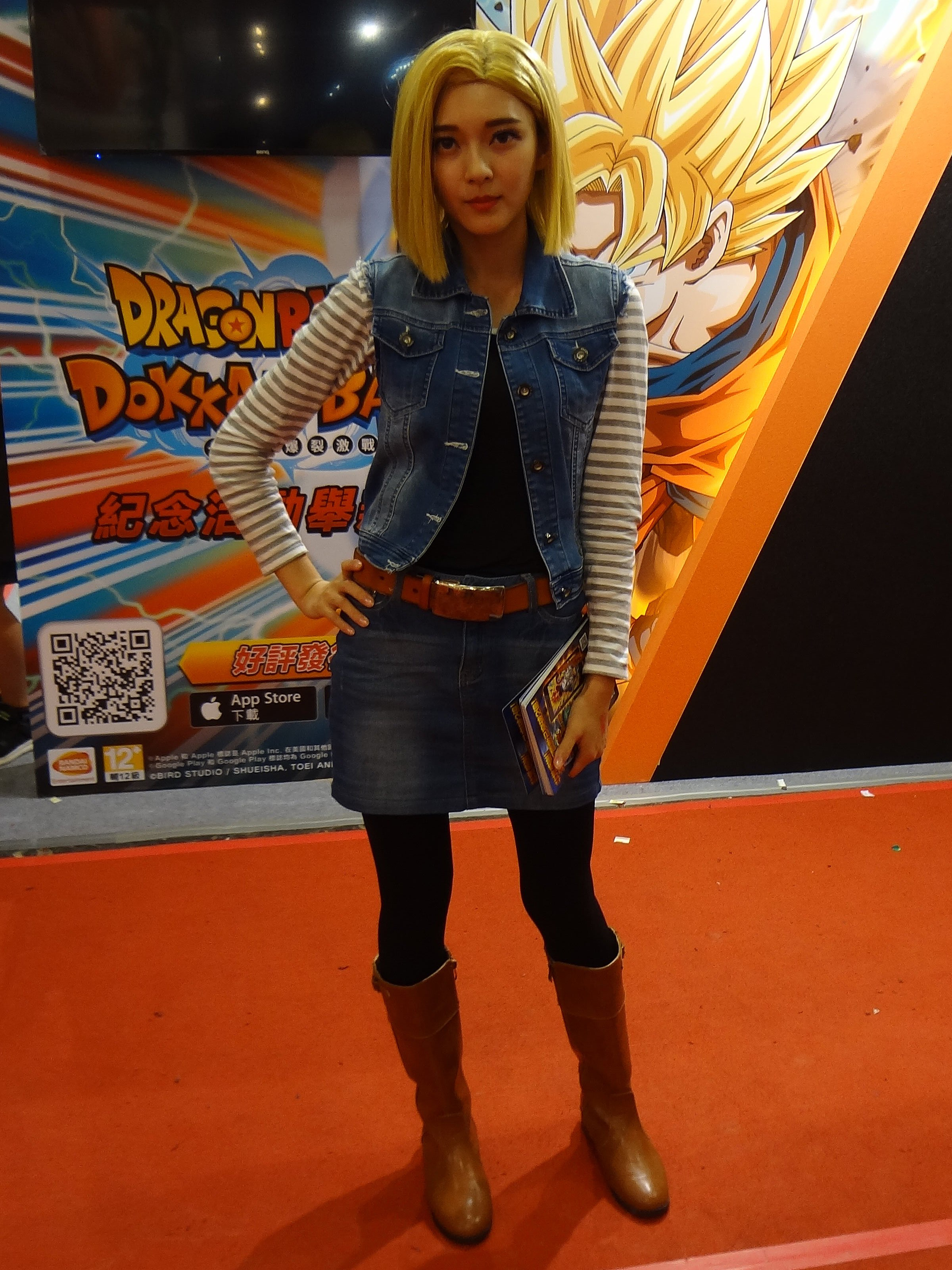 File Cosplayer Of Android 18 Dragon Ball Z At Comic Exhibition