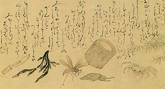 The Crab and the Monkey - The crab's children seek revenge with the help of an usu, a snake, a bee, arame (kelp), and a kitchen knife.