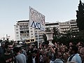 Crowd filling up for No -Oxi campaign rally in Athens, July 3, 2015 b.jpg