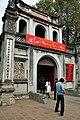 DGJ 1690 - Temple of Literature (5 pics) (3504179782).jpg