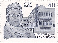 DV Gundappa 1988 stamp of India.jpg