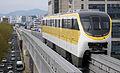 Daegu Metro Line 3.jpg
