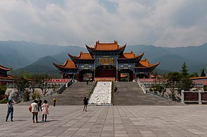 Dali Yunnan China Chongsheng-Temple-05.jpg
