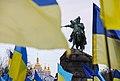 Day of Unity of Ukraine 2019 1.jpg