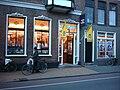 De Slegte, Groningen.jpg