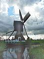 De Westermolen Langerak 29-09-2012 (8).jpg