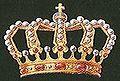 De heraldische beugelkroon van het Koninkrijk der Nederlanden.jpg