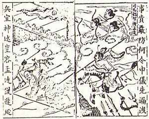 Sima Yi - A Qing dynasty illustration of Meng Da's death at Xincheng.