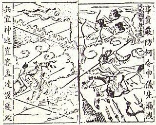 Meng Da Cao Wei general