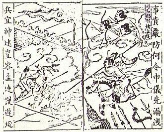 Sima Yi - A Qing dynasty illustration of Meng Da's death at Xincheng.