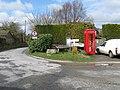 Defunct telephone box at Westmeston - geograph.org.uk - 1766373.jpg