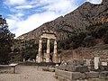 Delphi 058.jpg