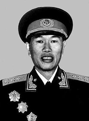 Deng Hua - Image: Denghua 1955