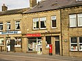 Denholme Post Office - geograph.org.uk - 1334954.jpg