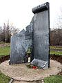Denkmal Kiefholzstr (Plänt) Jörg Hartmann Lothar Schleusener.jpg