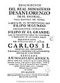 Descripción del Real Monasterio de San Lorenzo de El Escorial 1698.jpg