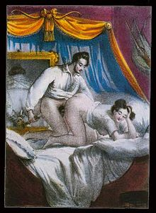 спасибо помощь проснулись утром муж и жена интим фото меня половина текста кривой