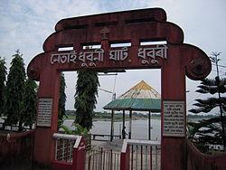 Historic Netai Dhubuni Ghat