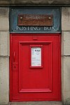 Disused Postbox, Shipley Sorting Office - geograph.org.uk - 1041526.jpg