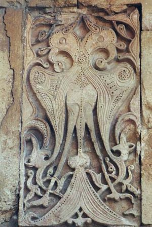 Double-headed eagle - A bicephalous bird ornament in a relief of the Divriği Great Mosque and Hospital (13th century)