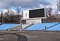 Dnipropetrovsk Meteor Stadium6.jpg