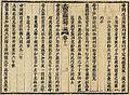 DoanUan-QuanDienBD1839.jpg