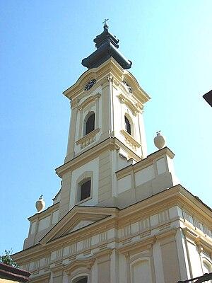 Dolovo, Pančevo - Image: Dolovo Orthodox church