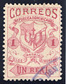 Dominican Republic 1879 Sc34.jpg