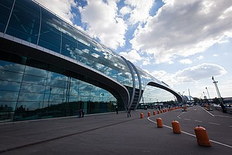 Moscow Domodedovo Airport - Current main building