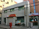 Dongducheon Jungang Post office.JPG