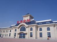 Donggang North Station on Dandong-Dalian Railway.JPG