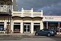 Downtown Goliad 8 (1 of 1).jpg
